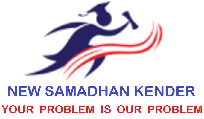 New Samadhan Kender
